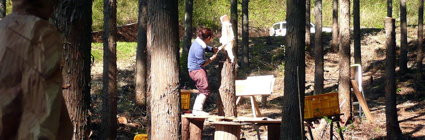 KEAT-立ち木を彫刻