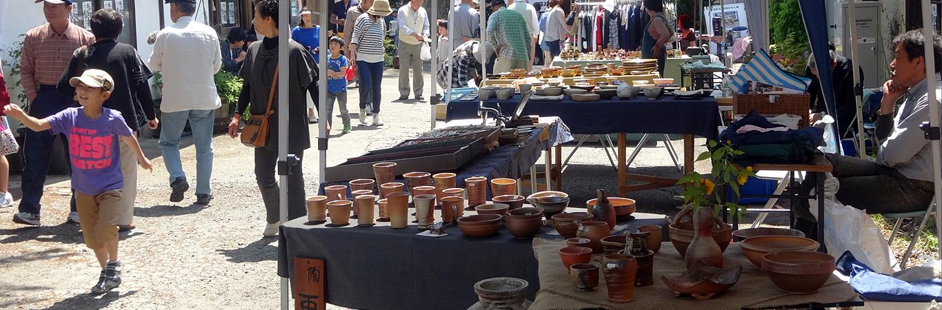 小砂焼-陶器市